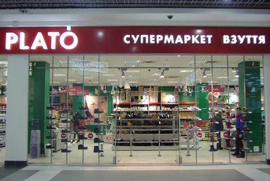 Интернет Магазин Обуви В Запорожье