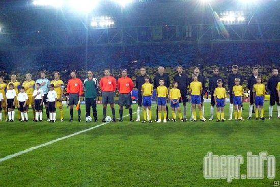 Отборочный матч Украина-Англия