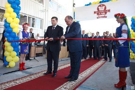 Губернатор открыл в Днепропетровске новый хлебзавод (Фото)