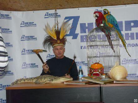 В Днепропетровске прошла экзотическая пресс-конференция  (Фото)