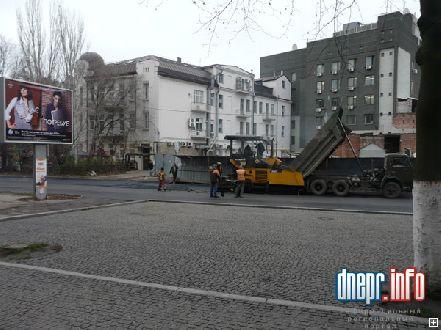 На Ленина положили асфальт (Фото)