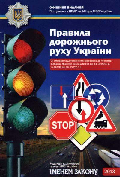 Фото комплект документов на гбо для регистрации в мрэо (украина)