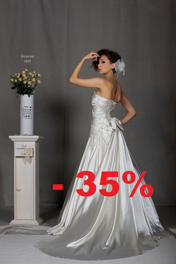 Платья Свадебные Каталог Цены