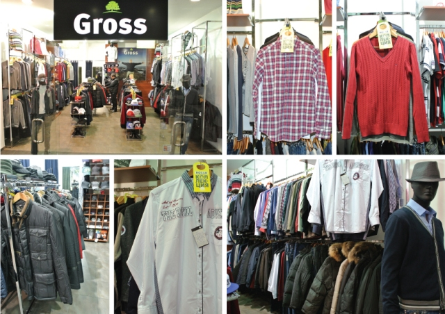 Магазины Одежды Больших Размеров Доставка