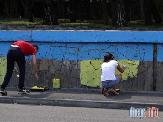 В Днепропетровске активисты разрисовали забор в национальные цвета (ФОТО), фото-5