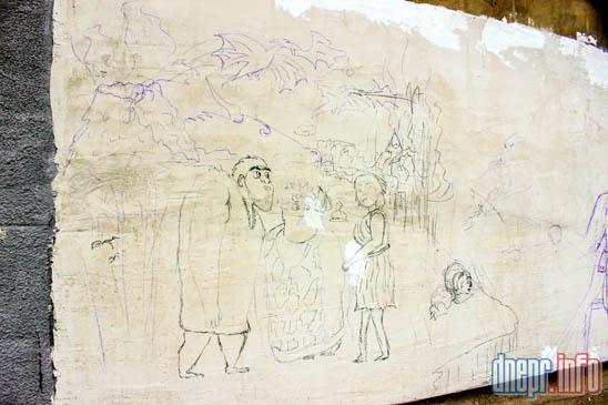 Днепропетровский химико-технологический университет разукрашивают граффити (ФОТО), фото-4