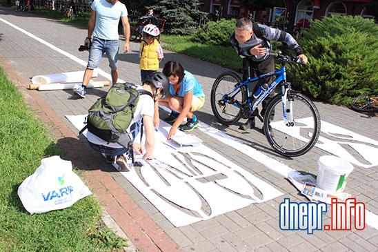 Велосипедисты Днепропетровска взялись сами делать велосипедные дорожки (ФОТО), фото-2