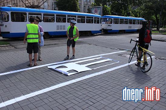 Велосипедисты Днепропетровска взялись сами делать велосипедные дорожки (ФОТО), фото-3