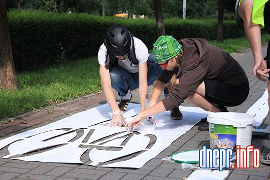 Велосипедисты Днепропетровска взялись сами делать велосипедные дорожки (ФОТО), фото-8