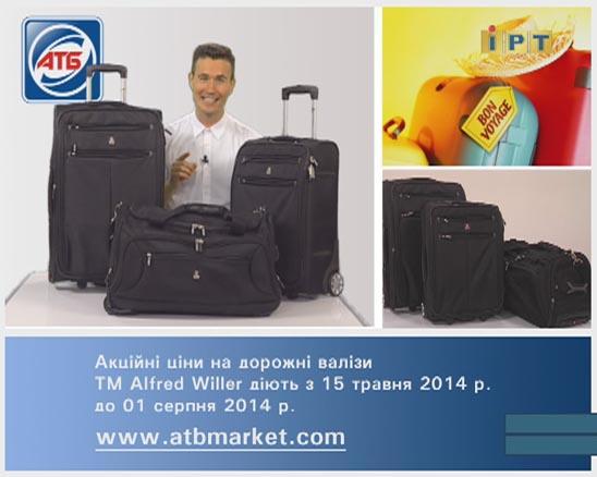 Alfred willer чемоданы подростковые рюкзаки для девочек интернет магазин