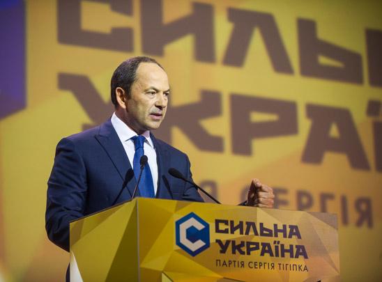 Сергей тигипко: бюджет-2010 - такая же фикция, как и предыдущий