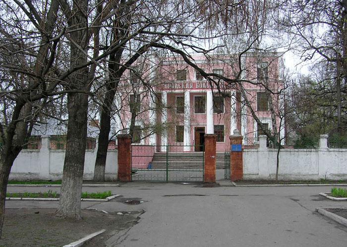 Александровской клинической больнице киева