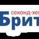 Секонд хенд «Британик» опт