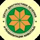 Центр диагностики, лечения и реабилитации животных