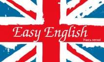 Разговорный клуб «Just English»!