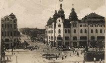Дни города Днепра