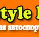 VetaXstyle Racing
