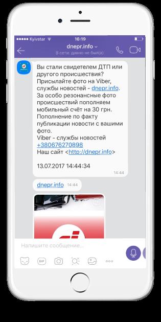 Apple-iPhone-61