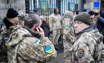 Сегодня батальон «Айдар» пикетирует Минобороны