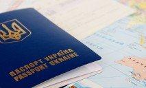 ЕС готово в ближайшее время отменить визы для украинцев