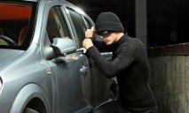 На Днепропетровщине возросло количество угонов авто