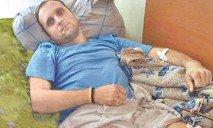 У раненого бойца украли деньги на операцию
