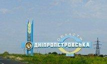 23 января утвержден бюджет Днепропетровщины – каковы изменения?