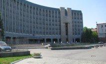 Депутаты проголосовали за бюджет Днепропетровска 2015