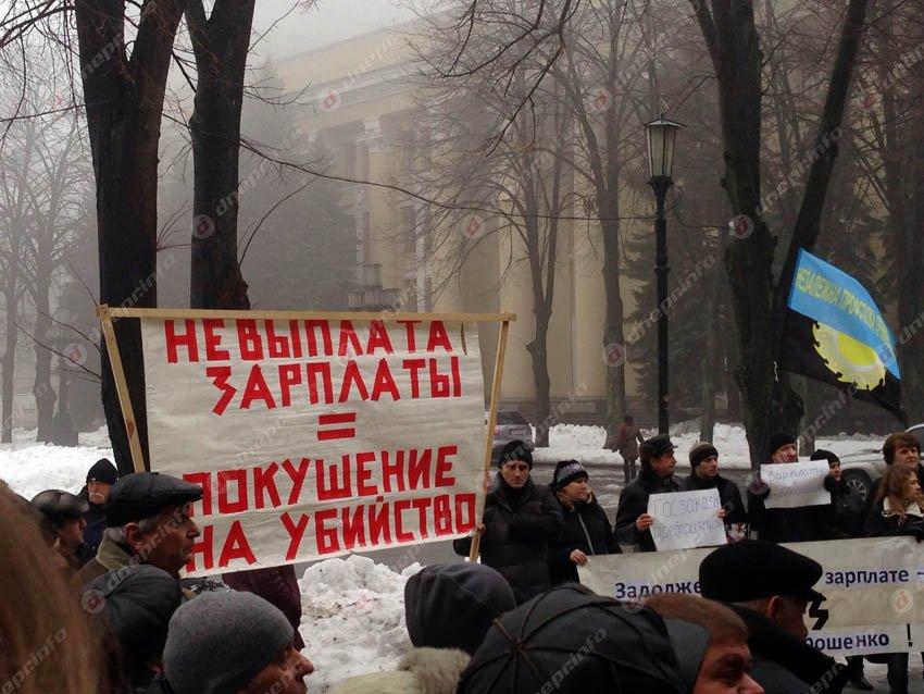 ЮМЗ митинг Южмаш Днепропетровск