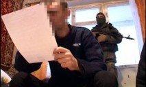 В Днепропетровске задержали информатора ДНР