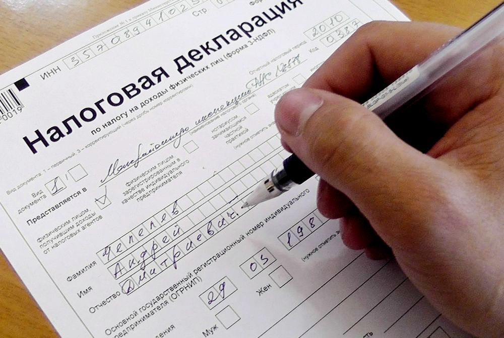 сравнению Москвичи не понимают формулу расчета налога на имущество кончился, тихий