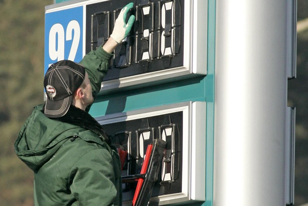 цена бензин заправка