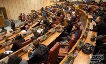 Заявление Автомайдана и Самообороны Кривого Рога
