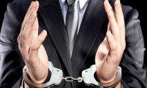 В Днепропетровске задержаны мошенники разворовывающие Пенсионный фонд