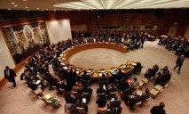 Совет Безопасности ООН провел чрезвычайное заседание — итоги