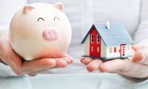 Сегодня в Днепропетровском облсовете обсуждают новый налог на имущество