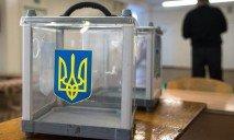 Рада готовит страну к новым выборам