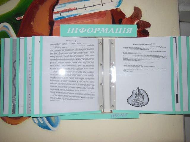 2 детский сад сэс днепродзержинск