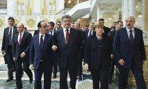 В Минске продолжаются переговоры