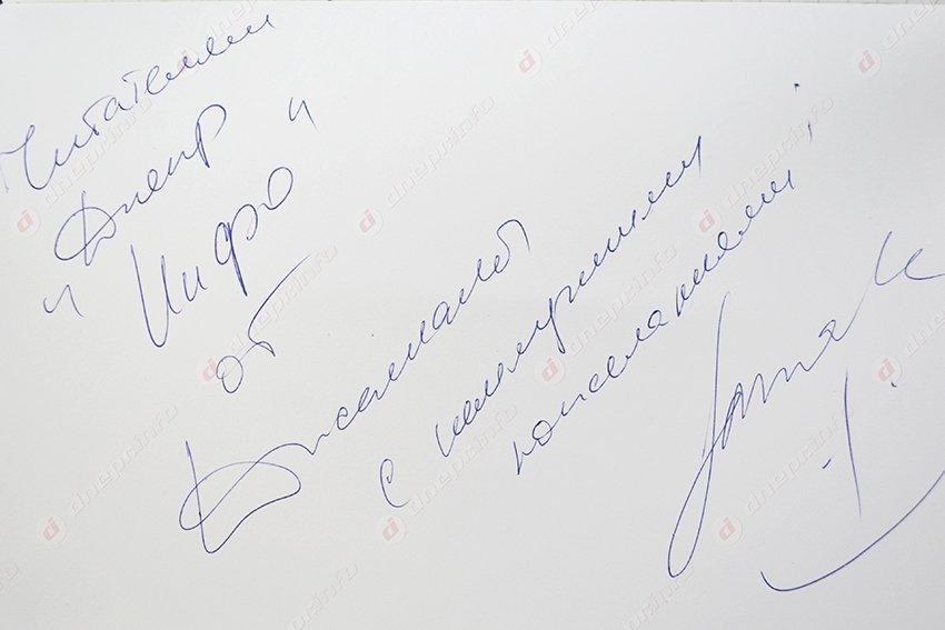 Джамала в Днепропетровске: меньше PR-ходов, больше музыки и мира