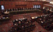 Верховная Рада признала право Гаагского трибунала расследовать военные преступления в Украине