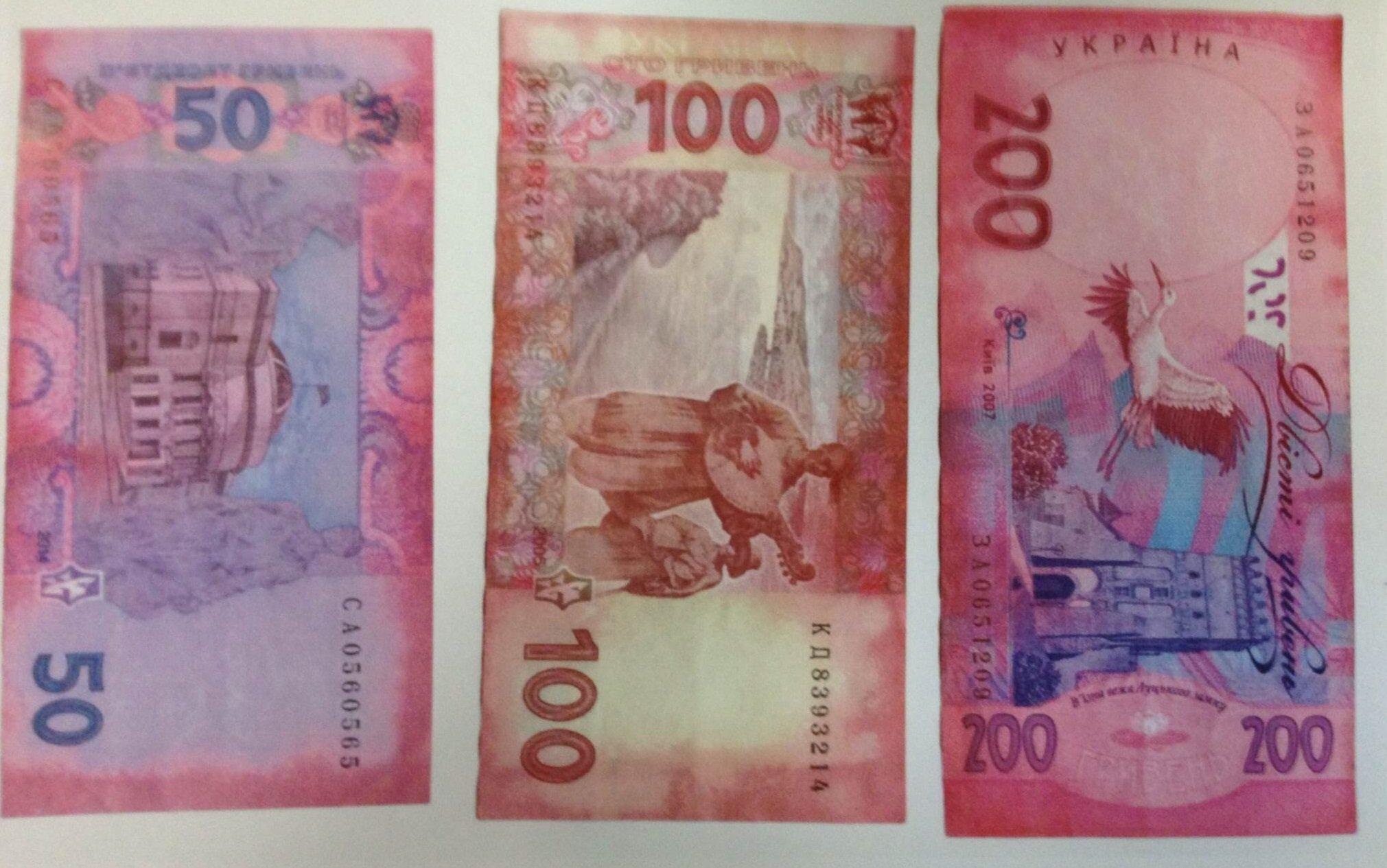 Деньги в краске что такое гладкий гурт на монете фото