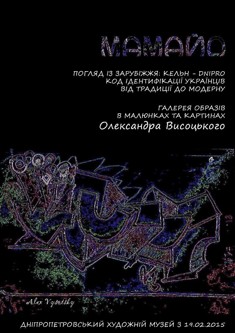 Mamayo_Press2