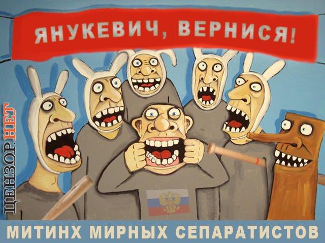 Служба безопасности Украины просит граждан проявить бдительность и присылать им ссылки на аккаунты сепаратистов в соцсетях.