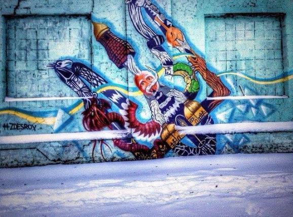 тризубец новое граффити Днепропетровск
