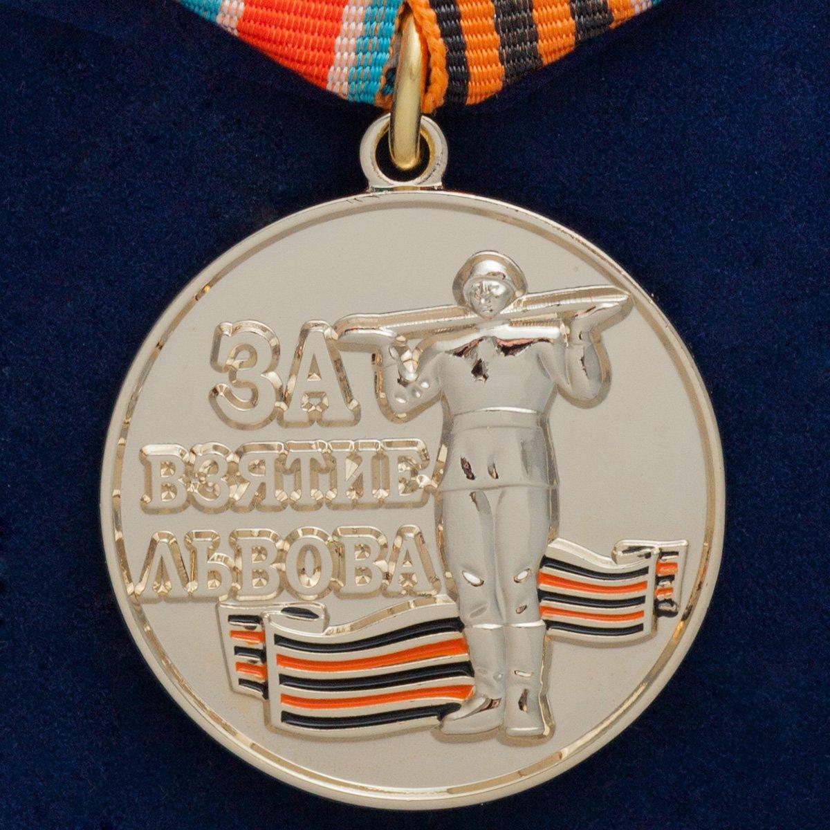 medal-za-vzyatie-lvova-12