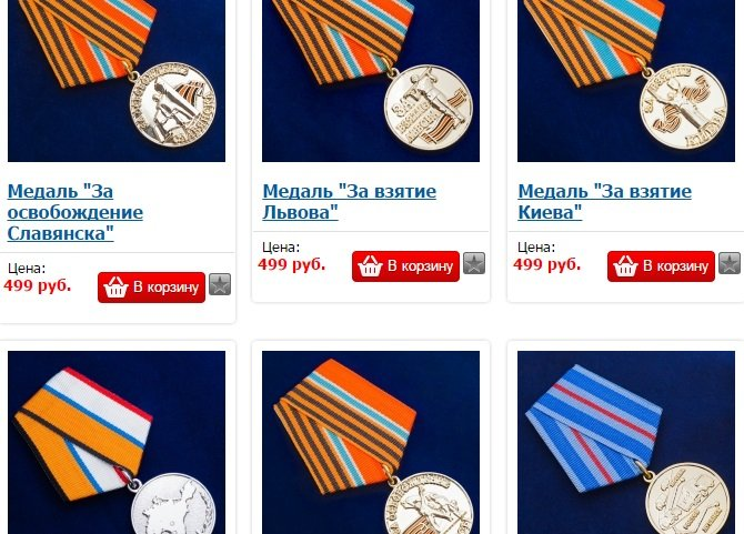 медали-общ