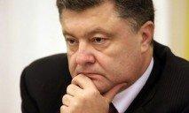Порошенко подтвердил информацию о 1000 грн. за день участия в АТО