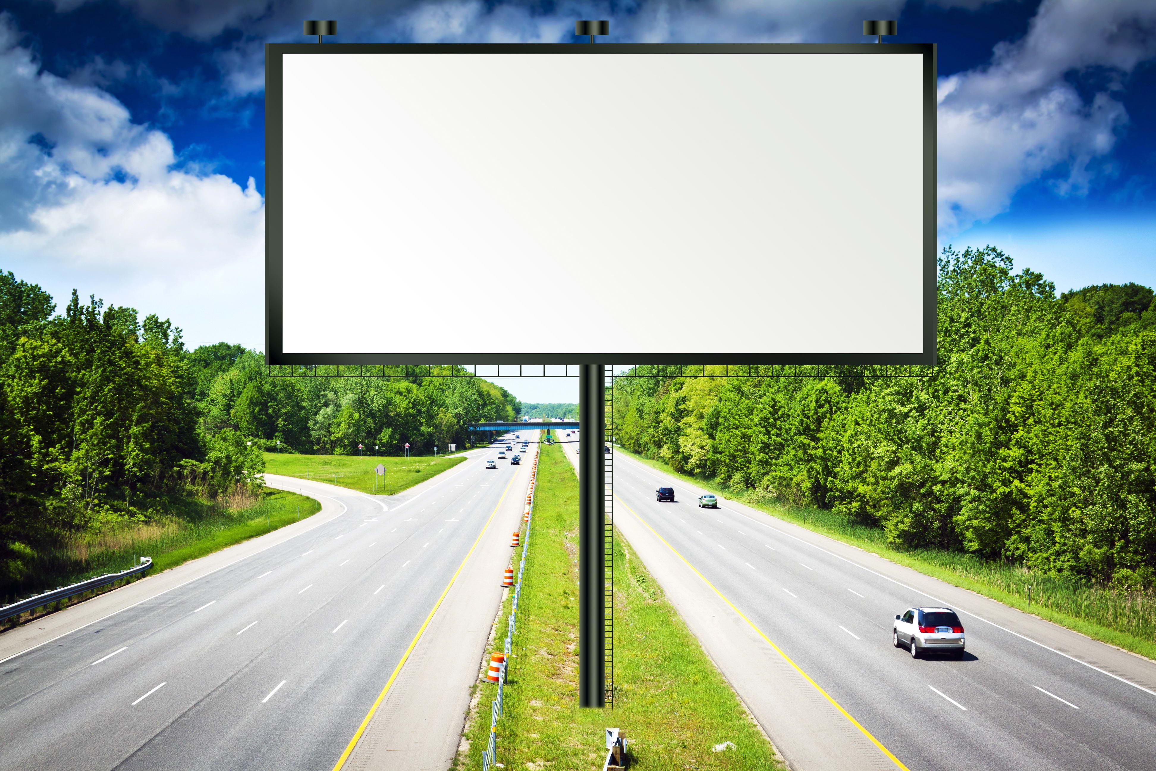 В Днепропетровском городском совете вплотную взялись за узаконивание наружной рекламы.
