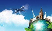 Акционные предложения от туристического агенства «Эквадор»